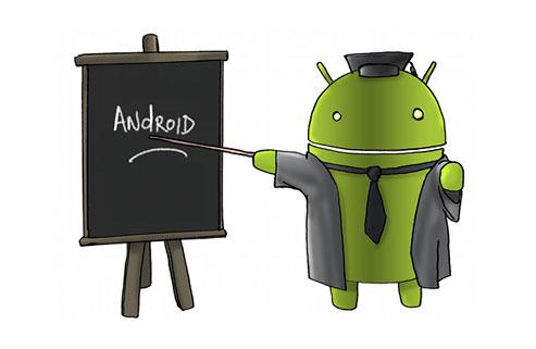 AndroidHoca
