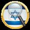 İsrail Ürünleri Android Uygulaması